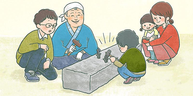 石割り体験会
