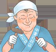 彫刻師 中澤茂政さん